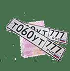 выкуп авто с арестом в Санкт- Петербурге