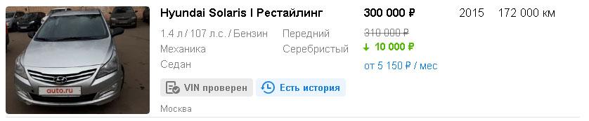 Выкуп авто в Санкт -Петербурге